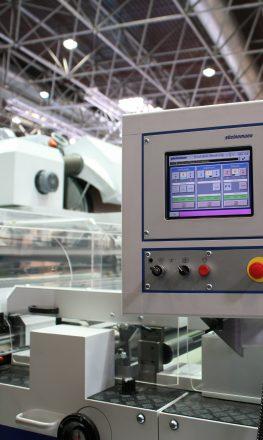 Машина для UV лакирования Steinemann в типографии EGF (Еврографика)– EGF.RU