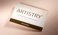"визитки компании ""Amway"" Artistry"
