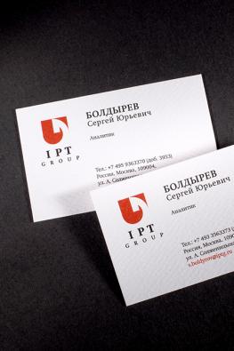 визитки компании IPT Group