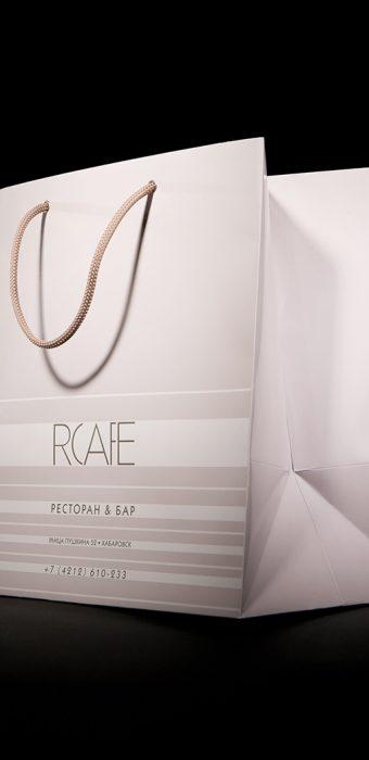 """Бумажный пакет для """"RCAFE"""" (Хабаровск)"""
