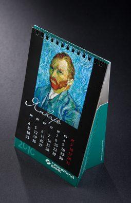 """Настольный перекидной календарь """"Гринфилд Банк"""""""