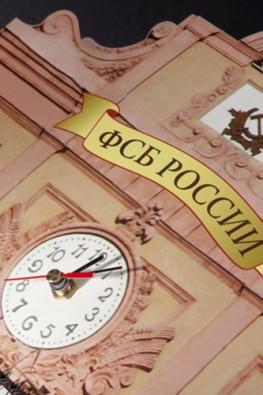 Квартальный календарь для ФСБ России