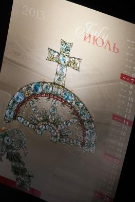 Календарь с выборочным глиттерным лаком