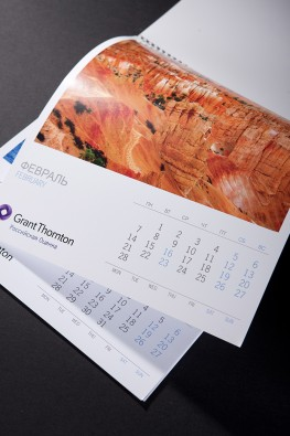 kalendar-grant-thornton-3