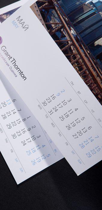 kalendar-grant-thornton-4
