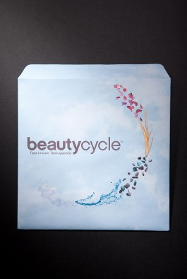 "конверт ""Beautycycle"""