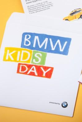 """конверт """"BMW"""" к мероприятию Kids Day"""