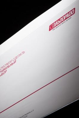 """конверт """"Eldorado"""""""