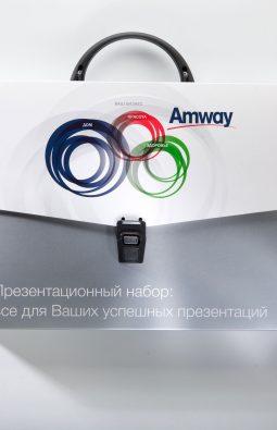 portfel-amway-4