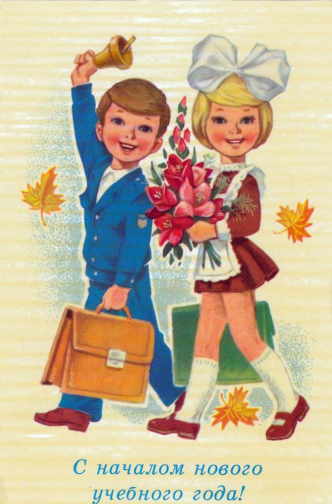 Отрывной календарь, учебники, типографская краска, тетради, школьная полиграфия, тираж, заказать в типографии дневники, учебные пособия, офсетная печать, цифровая печать, дизайн обложки, московская типография, рабочая тетрадь, плакаты, плакаты А3, открытки, праздничные открытки, тиснение золотой фольгой, конгрев, почтовые карточки, старые открытки, заказать тираж в типографии