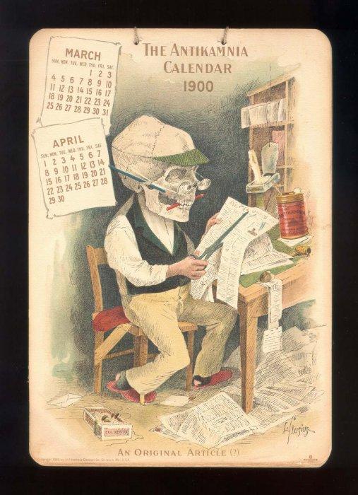Рекламные календари, карманные календарики, настенные календари, перекидные домики, дизайн календарей, полиграфист, ученик печатника, ежедневная газета, художественное творчество, акварельные рисунки, рекламные открытки, акварель, нарисовать на заказ, хромолитография, скругленные уголки, крепление на нитку, почтовая рассылка, задняя обложка, напечатать календари, типография