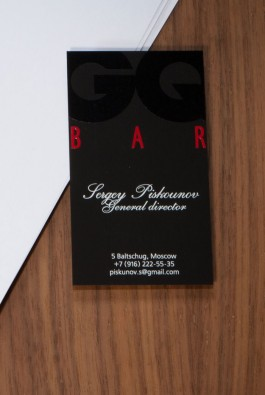 "визитки ресторана ""GQ Bar"""