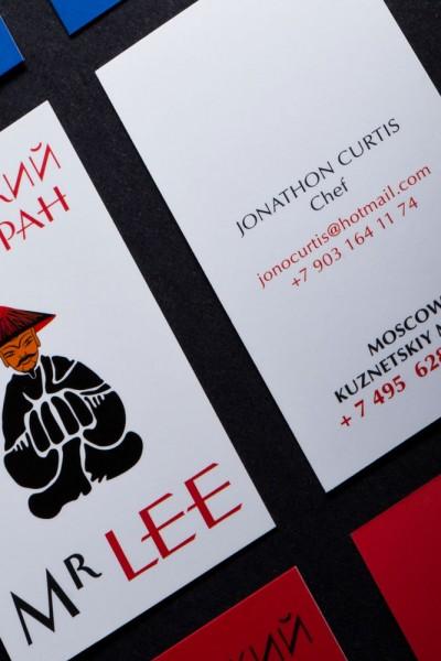 визитки ресторана MR. LEE