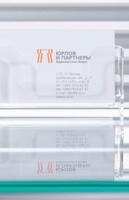 """Визитки адвокатского бюро """"Юрлов и партнеры"""""""