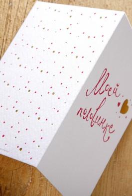 card-polovinke-3