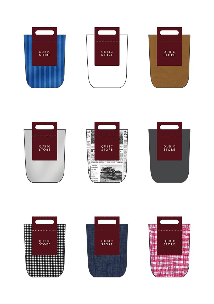 оберточная бумага с логотипом, упаковочная бумага с логотипом, концептуальные бумажные пакеты, бумажные пакеты недорого, картонные коробки, заказать бумажные пакеты, шелкография, вырубка, перфорация, тигельный пресс, приклейка двустороннего скотча, японская традиция упаковки, дизайнер, крафт пакет, типография на Шаболовке