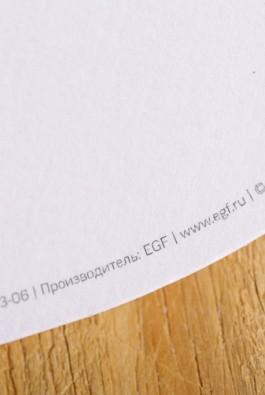 otkritka-egf-heart-red-4