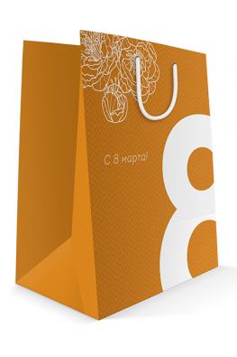 Бумажный пакет к 8 марта «Большая восьмерка» яркий