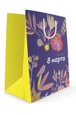 Бумажный пакет к 8 марта «Серенада» Желтые бока