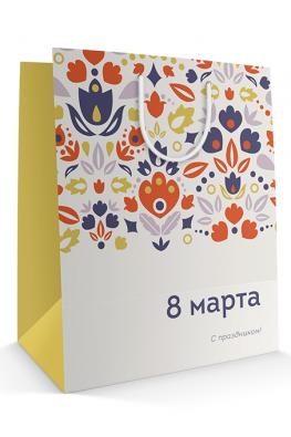 Бумажный пакет к 8 марта «Цветочная поляна» с желтыми боками
