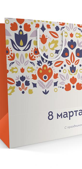 Бумажный пакет к 8 марта «Цветочная поляна» Оранжевые бока