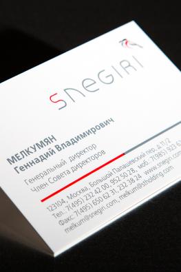 визитка Snegiri