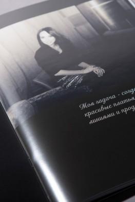 Брошюра Anastasia Zadorina