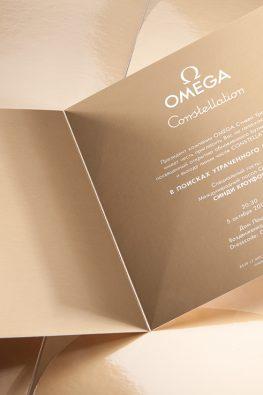 Приглашение на Omega Constellation Party с Синди Кроуфорд
