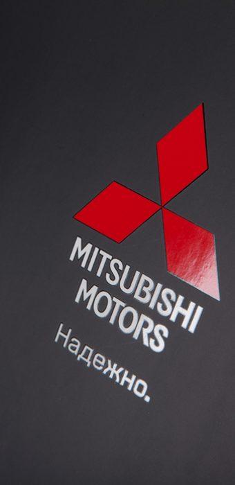 Папка Mitsubishi Motors