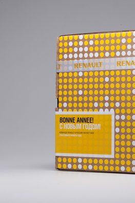 Новогодний подарок для Renault