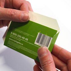 Склейка объемного конверта