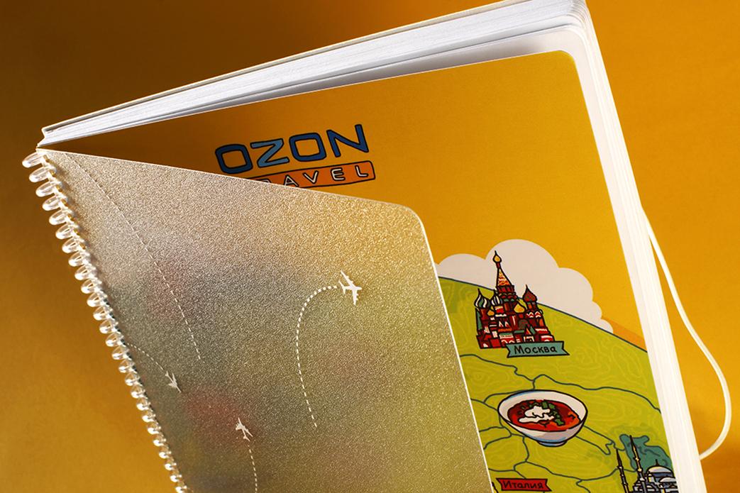 Блокнот Ozon Travel с обложкой из прозрачного пластика