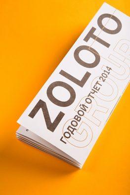 Буклет-годовой отчет Zoloto Group