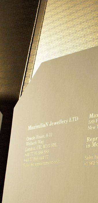 Папка Maximilian
