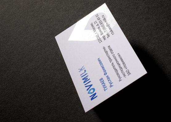 Визитная карточка для сотрудника компании Novimilk