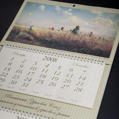 Квартальный календарь-трио Российский Зерновой Союз