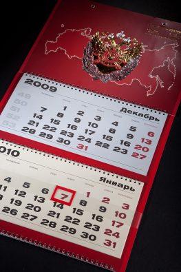 Квартальный календарь для Лиги ветеранов