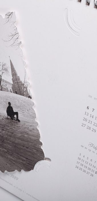 Настольный перекидной календарь для Центра Фотографии им. братьев Люмьер