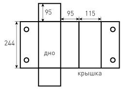 Коробка на магнитах 115x95x244. Уникло