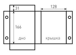 Коробка на магнитах 128x31x166