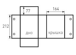 Коробка на магнитах 164x77x212