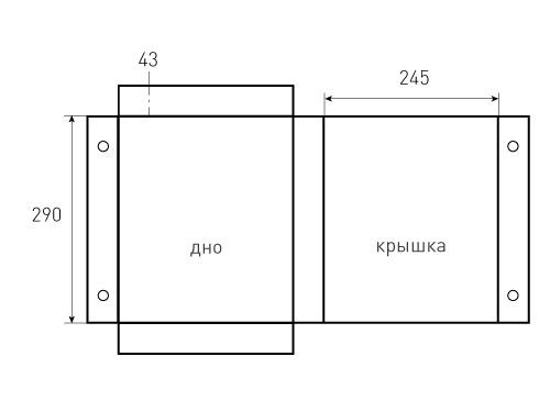 Коробка на магнитах 245x43x290. Газпром, превью 500x375 пикселей