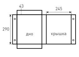 Коробка на магнитах 245x43x290. Газпром