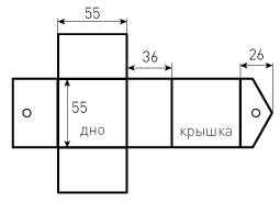Коробка на магнитах 55x36x55. На колесах