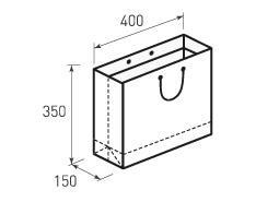 Горизонтальный бумажный пакет Г400x350x150