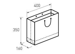 Горизонтальный бумажный пакет Г400x350x160
