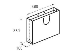 Горизонтальный бумажный пакет Г480x360x100