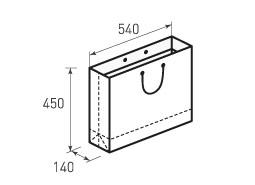Горизонтальный бумажный пакет Г540x450x140