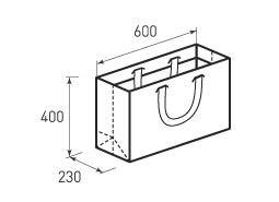 Горизонтальный бумажный пакет Г600x400x230
