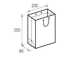 Вертикальный бумажный пакет В200x250x80